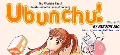 Portada del primer tomo de Ubunchu.